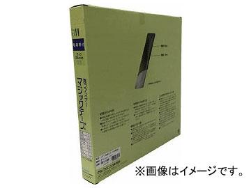 ユタカ 粘着付面ファスナー切売り箱 A 25mm×25m ブラック PG-516N(7947097)