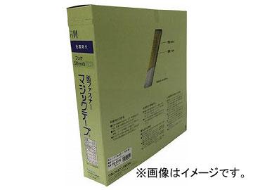 ユタカ 粘着付面ファスナー切売り箱 A 50mm×25m ホワイト PG-531N(7947241)