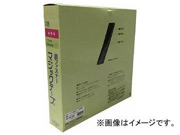 ユタカ 縫製用面ファスナー切売り箱 A 50mm×25m ブラック PG-536(7947259)