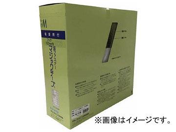 ユタカ 粘着付面ファスナー切売り箱 A 100mm×25m ブラック PG-556N(7947372)