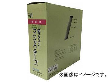 ユタカ 縫製用マジックテープ切売り箱 B 100mm×25m ホワイト PG-561(7947381)