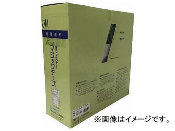 ユタカ 粘着付マジックテープ切売り箱 B 100mm×25m ブラック PG-566N(7947411)