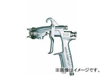 アネスト岩田 小形スプレーガン(重力式) ノズル口径 φ1.8 W-101-181G(8052364)