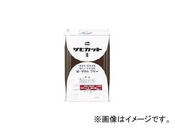 ロック サビカット2 赤錆色 16kg 061-1540 01(8200293)