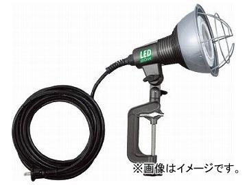 ハタヤ LED作業灯 20W電球色ビームタイプ 電線0.3m RGL-0L(8194027)
