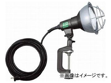 ハタヤ LED作業灯 20W電球色広角タイプ 電線5m RGL-5WL(8194031)