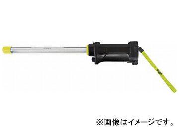 saga 4WLEDコードレスライトセット(防雨・耐薬外筒仕様) LB-LED40LCW(8162461)