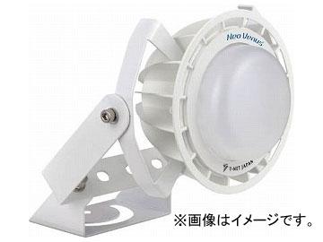 ネオビーナス HAGOROMO250 投光器型(アームAタイプ) NVH250CW-FA120M50(8192799)