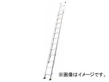 ピカ 2連はしごスーパージョブ2JOB型 5.3m 2JOB-53(8183890)