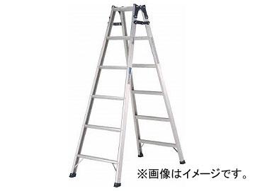 アルインコ 幅広踏ざん(55mm)はしご兼用脚立PRS-W PRS120WA(8202630)