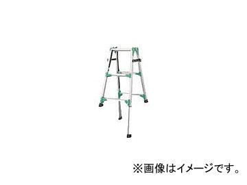 ハセガワ 脚部伸縮式アルミはしご兼用脚立 RYZ型 3段 RYZ1.0-09(8246636)