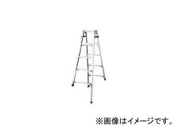 ハセガワ 脚部伸縮式アルミはしご兼用脚立 RYZ型 5段 RYZ1.0-15(8246638)