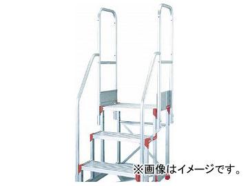 ピカ 作業台用手すりZG-TE型 階段両手すり天場二方 3・4段用 ZG-TE29A11H(8184741)