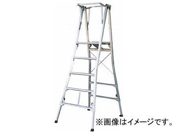 ナカオ コンスライト H=1350 CEHL-135(7832427)