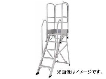 アルインコ 作業台CSD100F・125F用フルセット手すりセット CSDT12A(8184749)