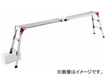 ハセガワ 天板・脚部伸縮式足場台 DSL型 3段 DSL1.0-2709(8184751)