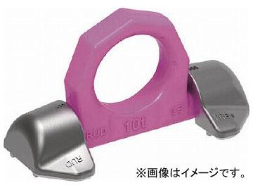 【保障できる】 溶接式リングシャックル RUD VRBS-16(8195571):オートパーツエージェンシー-DIY・工具
