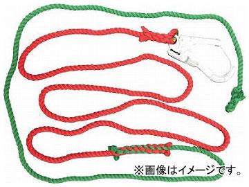グリーンクロス セフティ介錯ロープ 5Mタイプ 1139300000(7838069)