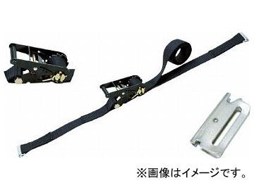 シライ ラチェットバックル 黒 スナップフック付 RK35B5SHF200(7931786)