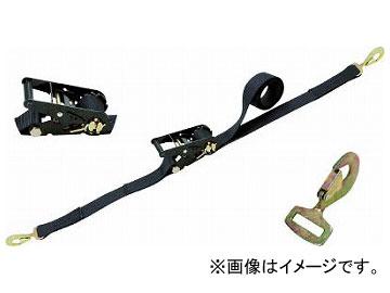 シライ ラチェットバックル 黒 スナップフックツイスト付 RK50LB6SHT500(7931824)
