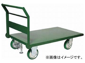 トラスコ中山 鋼鉄製運搬車 1トン 900×600 緑 S付 SH10-2S(8185170)