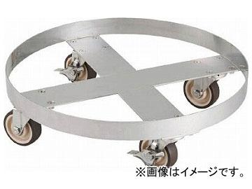 トラスコ中山 SUS304 ドラム缶台車 100L ステン金具 NU車輪 SD-100-SNU(8185149)