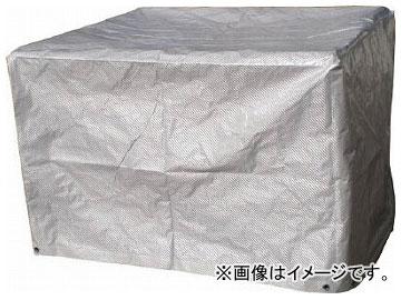トラスコ中山 スーパー遮熱パレットカバー 1500×1500×H1300 TPSS-15A(8195252)