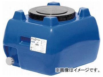 スイコー ホームローリータンク50 青 HLT-50(B)(8199626)