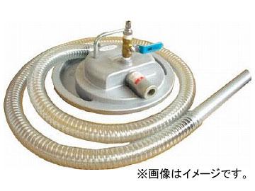 アクア エア式掃除機 乾湿両用クリーナー(オープンペール缶用) APPQO550S(7760396)