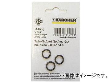 ケルヒャー O-リングセット 28801680(7939175) 入数:1セット(100個)