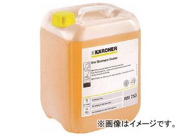 ケルヒャー 洗浄剤 RM753 10L 62950820(7941137)