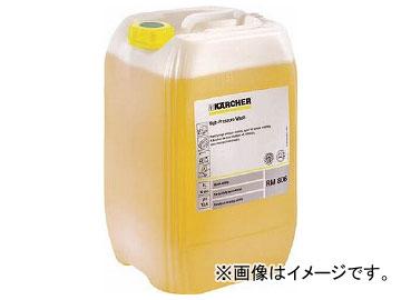 ケルヒャー 洗浄剤 RM806 20L 62954330(7941170)