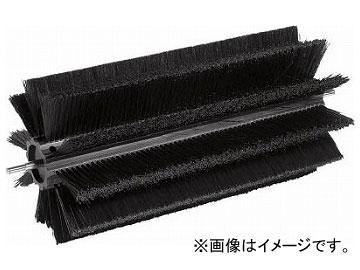 ケルヒャー メインブラシ480mm/標準 69060410(7942052)