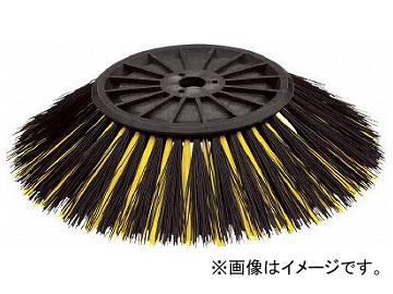 ケルヒャー サイドブラシ 標準 410mm 69061320(7942087)