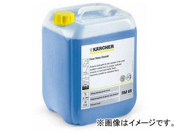 ケルヒャー 品質保証 高級品 洗浄剤 RM69 ASF 10L 7941145 62951200