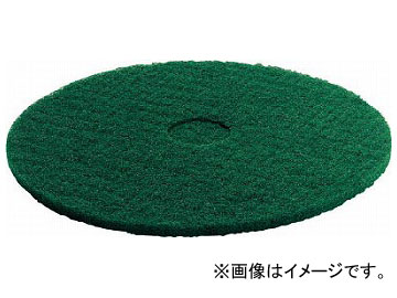 ケルヒャー ディスクパッド(緑) 63697900(7941315)