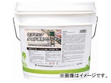 ユシロ化学工業 セラミックタイル専用クリーナー 3120007921(8193514)