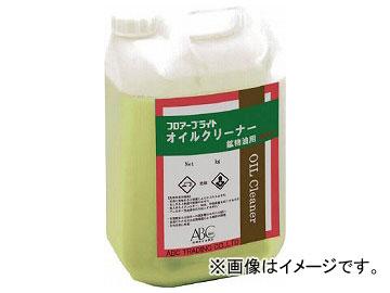 ABC フロアーブライトオイルクリーナー 鉱物油用 4.5KG BPBOLK01(8072689)
