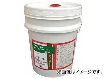 ABC フロアーブライトオイルクリーナー 鉱物油用 18KG BPBOLK18(8072690)