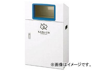コンドル リサイクルボックス YO-50(BL)もえないごみ YW-399L-ID(8283429)