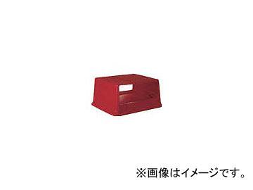 ラバーメイド グラットンコンテナ用フタ フードトップ(内蓋付き) レッド 256X05(8194617)