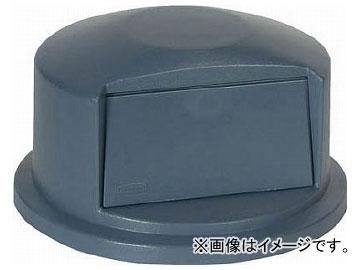 ラバーメイド ラウンドブルートコンテナ用フタ ドーム型 166.5L用 グレイ 26478875(8194452)