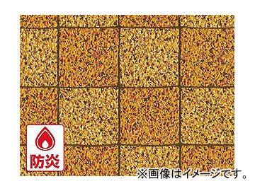 明和 屋外用床材 91.5cm幅×10m巻 LBR IRF-1041(8196017)