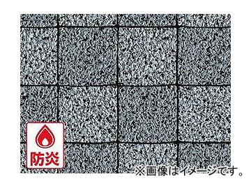 明和 屋外用床材 91.5cm幅×10m巻 GY IRF-1042(8196018)