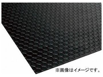 テラモト リサイクル長マットコインブラック MR-157-020-6(7900678)