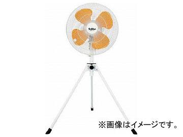スイデン 工場扇(大型扇風機)スタンド型樹脂ハネ45cm単相100V SF-45VS-1VP2(8188323)