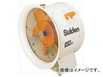 スイデン 送風機(軸流ファンブロワ)ハネ500mm 三相200V SJF-T506(8199615)