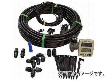 グローベン 散水キット ドリッパーキット 減圧弁なし C10SK101SR(8199616)