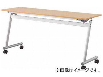 アイリスチトセ フライングテーブル天板跳上 下棚付 1500×450 ナチュラル CFTR-S1545-NA(7902336)