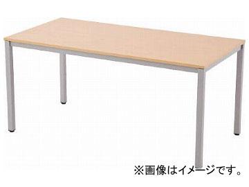 アールエフヤマカワ ミーティングテーブル W1500×D750 RFMT-1575NN(8195177)